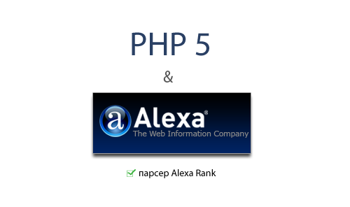 PHP парсинг – парсер alexa traffic rank