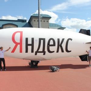 Yandex3