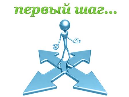 1223798448_step1