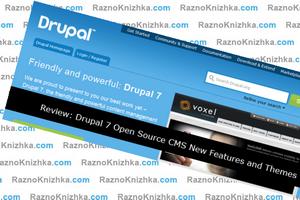 Весь спектр разработки сайтов охватывает книга по Drupal