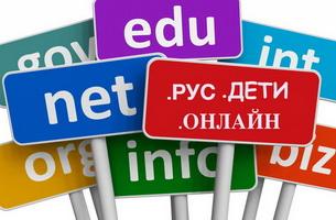 Где найти самые свежие новости о доменах?