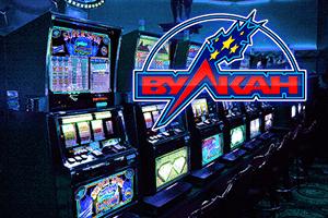 Вулкан-игровые аппараты смотреть кино онлайн в хорошем качестве бесплатно ограбление казино