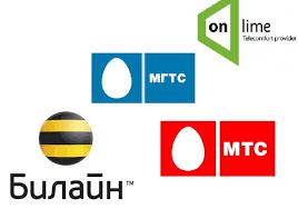 Интернет провайдеры москвы
