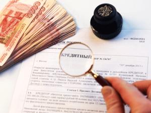Сбережение денег в кредитных кооперативах