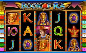 Игровые автоматы играть онлайн в казино