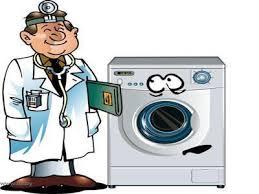 Pемонт стиральных машин на дому