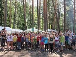 Tуристические детские лагеря