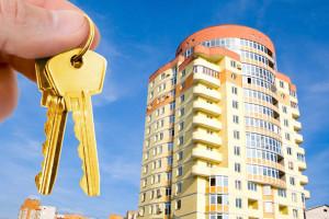 Где купить квартиру