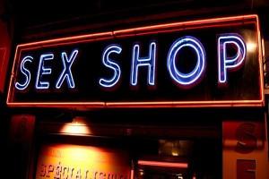 Интересный магазин для взрослых