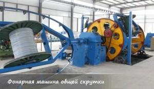 Оборудование для производства полипропиленовой тары
